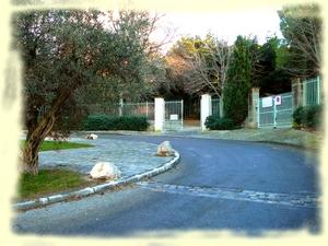 Entrée du Parc des Bruyères